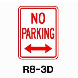 "No Parking w/Double Arrow R8-3D 18""x12"""